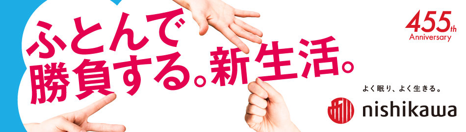 950×270_新生活